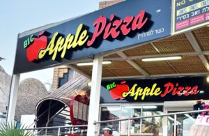 Eilat Pizzeria Cacher Big Apple Pizza