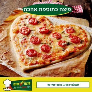Pizza Kimat Hinam